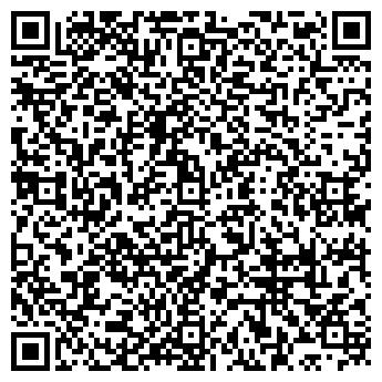 QR-код с контактной информацией организации НИЖНЕГО ТАГИЛА № 20