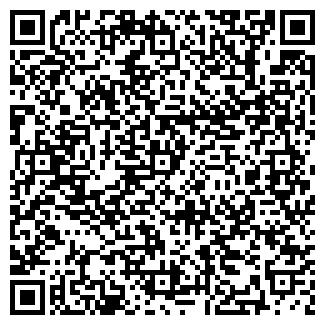 QR-код с контактной информацией организации ВИКТОРИЯ ЗАО