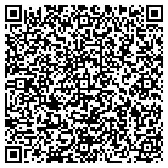 QR-код с контактной информацией организации № 2 МУЗАКАЛЬНАЯ ШКОЛА