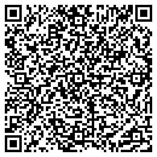 QR-код с контактной информацией организации № 3 СДЮШОР