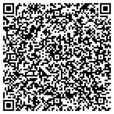 QR-код с контактной информацией организации РАДУГА ДЕТСКО-ЮНОШЕСКИЙ ЦЕНТР