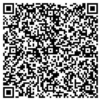 QR-код с контактной информацией организации ВИЯ ООО