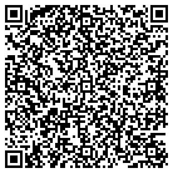 QR-код с контактной информацией организации АРТ-ЛАЙН, ООО