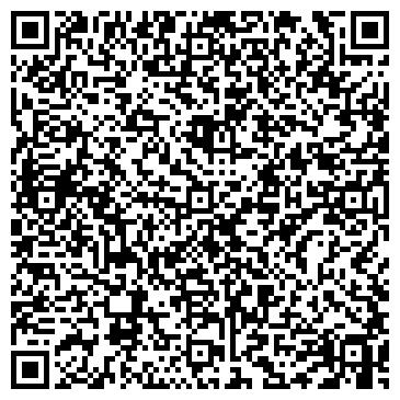 QR-код с контактной информацией организации УЛИ И МАКСА ШТУРМАН БРЕНДИНГОВОЕ АГЕНТСТВО