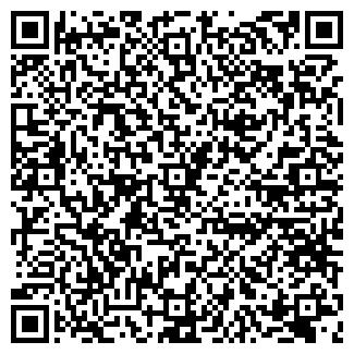 QR-код с контактной информацией организации БАШКАРКА