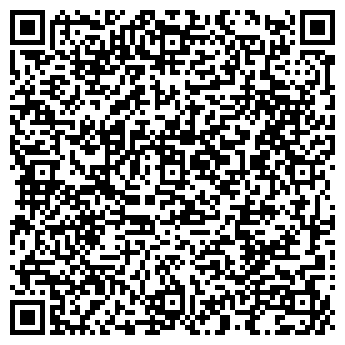 QR-код с контактной информацией организации КАЙГОРОДСКОЕ