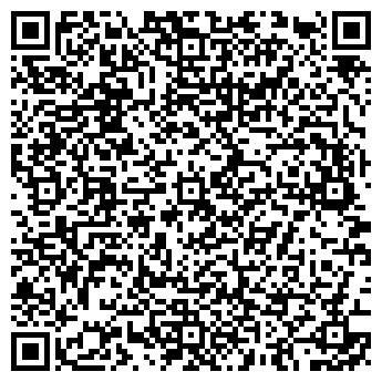 QR-код с контактной информацией организации НИЖНИЙ ТАГИЛ-2