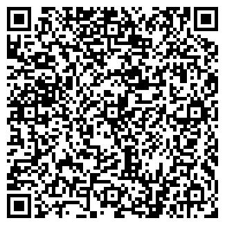 QR-код с контактной информацией организации ВОСКОЗАВОД ООО