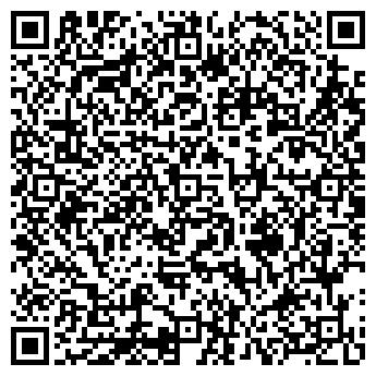 QR-код с контактной информацией организации НИЖНИЙ ТАГИЛ-14