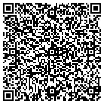 QR-код с контактной информацией организации НИЖНИЙ ТАГИЛ-35