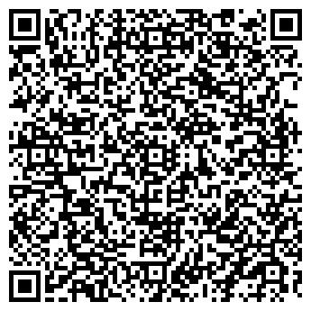 QR-код с контактной информацией организации НИЖНИЙ ТАГИЛ-42