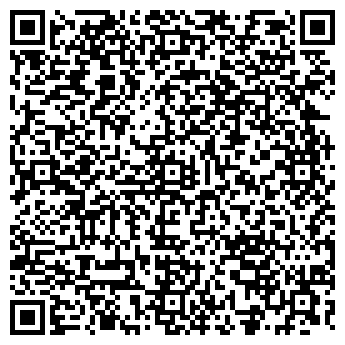 QR-код с контактной информацией организации НИЖНИЙ ТАГИЛ-49
