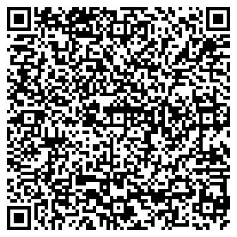 QR-код с контактной информацией организации НИЖНИЙ ТАГИЛ-52