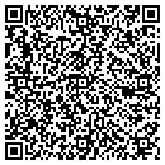 QR-код с контактной информацией организации ЮЖАКОВО