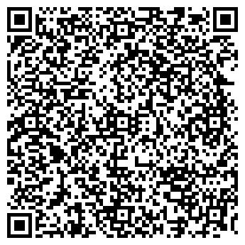 QR-код с контактной информацией организации МАКСИ-СТЕП, ООО