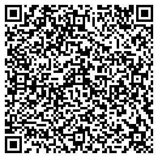 QR-код с контактной информацией организации ГАЛАКТА НП ОДО