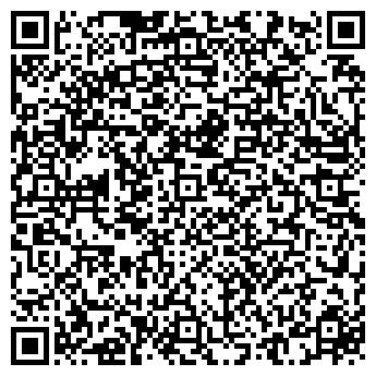 QR-код с контактной информацией организации РАЗГУЛЯЕFF