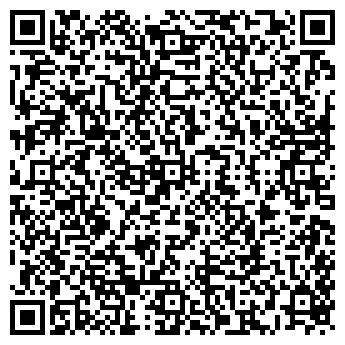 QR-код с контактной информацией организации КОДАК, ООО