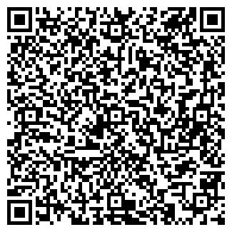 QR-код с контактной информацией организации ФОТОАРТ