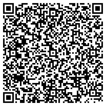 QR-код с контактной информацией организации ТАГИЛСПЕЦТРАНС, ООО