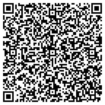 QR-код с контактной информацией организации БЛИК КЛИНИНГ-СЛУЖБА