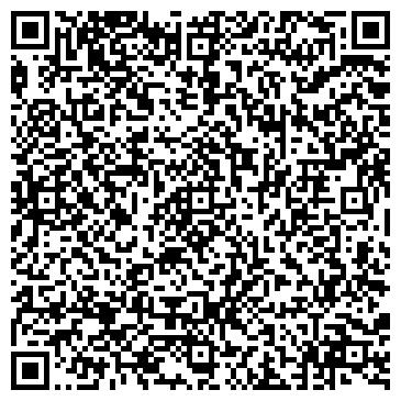 QR-код с контактной информацией организации САНГ КЛИНИНГОВАЯ КОМПАНИЯ