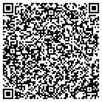 QR-код с контактной информацией организации ОБРЯД, ООО