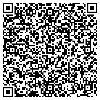 QR-код с контактной информацией организации № 3 НИЖНЕГО ТАГИЛА