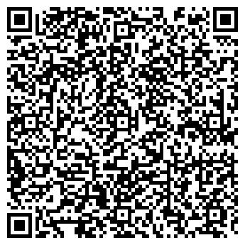 QR-код с контактной информацией организации НИЖНЕГО ТАГИЛА № 4