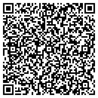 QR-код с контактной информацией организации ГАММА-ПЛЮС ОДО