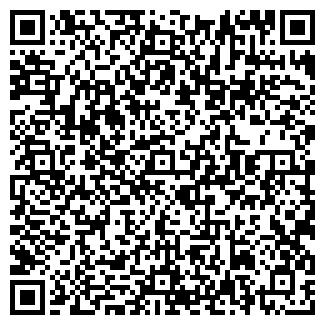 QR-код с контактной информацией организации ЛИНЗА