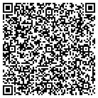 QR-код с контактной информацией организации ООО Аптечный стандарт