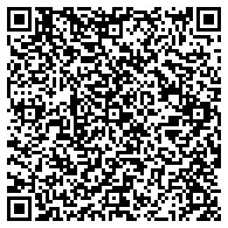 QR-код с контактной информацией организации ГАРАНТ ОАО
