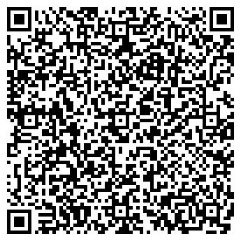 QR-код с контактной информацией организации ДЗЕРЖИНСКИЙ ВЕТУЧАСТОК