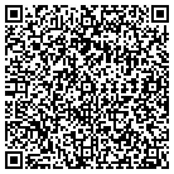 QR-код с контактной информацией организации ГЕНЛИС СЕРВИС ОДО