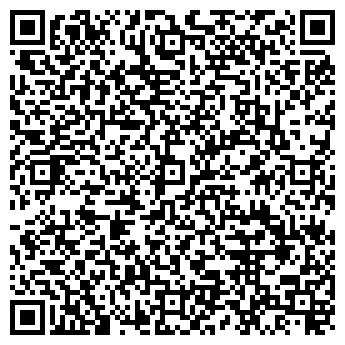 QR-код с контактной информацией организации ЦИФРОГРАД-УРАЛ, ООО