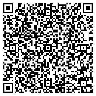 QR-код с контактной информацией организации ОСА-НТ