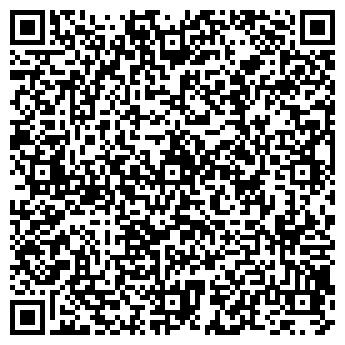 QR-код с контактной информацией организации КОМПЬЮТЕРНЫЙ САЛОН