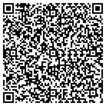 QR-код с контактной информацией организации АСПЕКТ-НТ