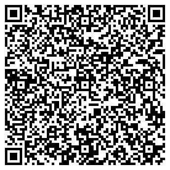 QR-код с контактной информацией организации БИЗНЕСКОНСАЛТИНГ