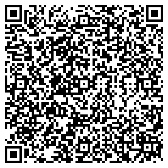 QR-код с контактной информацией организации 220 V