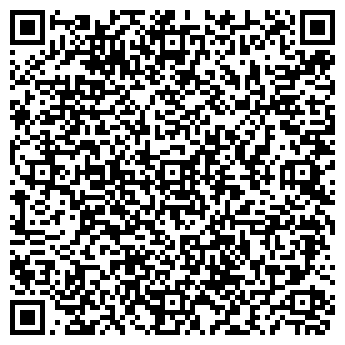 QR-код с контактной информацией организации ШАТТЛ МАГАЗИН