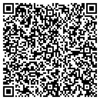 QR-код с контактной информацией организации ВЕНТА САЛОН