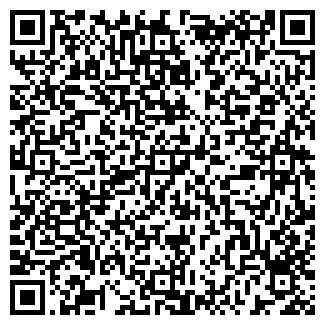 QR-код с контактной информацией организации РОС МЕБЕЛЬ