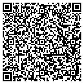 QR-код с контактной информацией организации ГИДЭКС НПУП