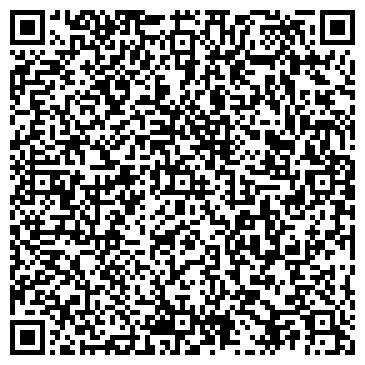 QR-код с контактной информацией организации ДЕКРА ПЛЮС АТОМИК ОБЪЕДИНЕННЫЙ ОФИС