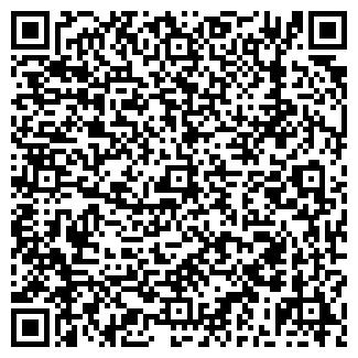 QR-код с контактной информацией организации ОСКАР САЛОН