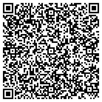 QR-код с контактной информацией организации ЛЕВИЛИ
