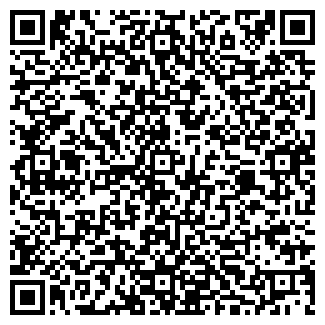 QR-код с контактной информацией организации PONTI