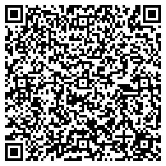 QR-код с контактной информацией организации ЯХОНТ